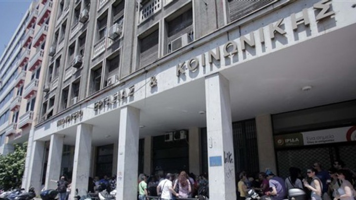 Στη «Διαύγεια» η υπουργική απόφαση για τα έντυπα που υποβάλλουν οι εργοδότες