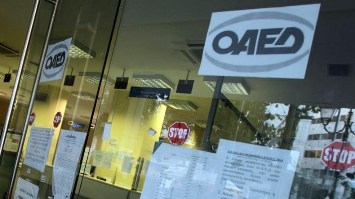 ΟΑΕΔ: Έως και τις 3 Μαΐου, η καταχώριση IBAN για τα 400 ευρώ σε μακροχρόνια ανέργους