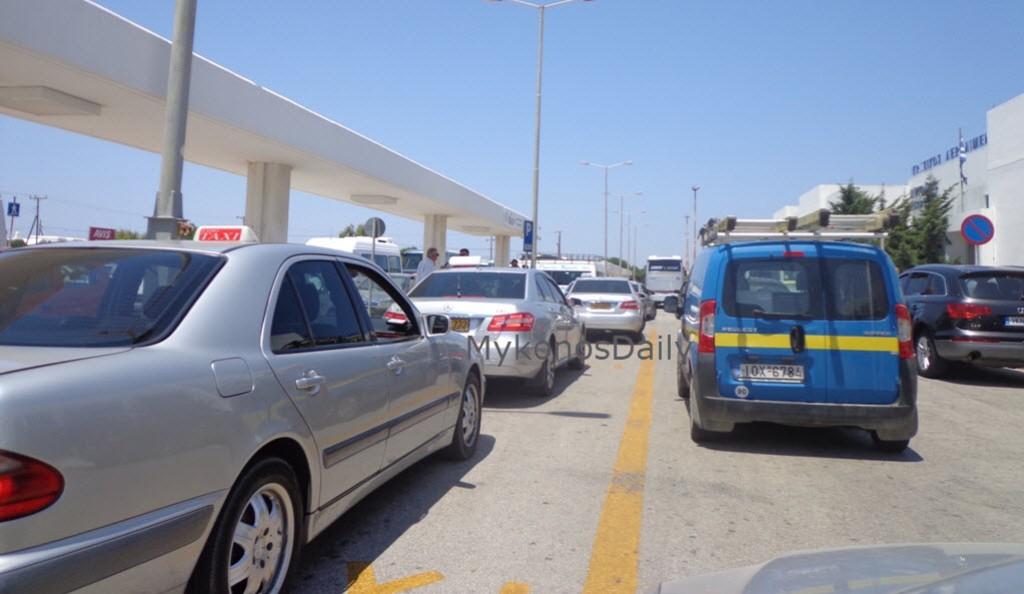 Ανακοίνωση για νέες άδειες ταξί ή μετατροπή υφιστάμενων αδειών από την δ/νση μεταφορών και επικοινωνιών της ΠΝΑΙ