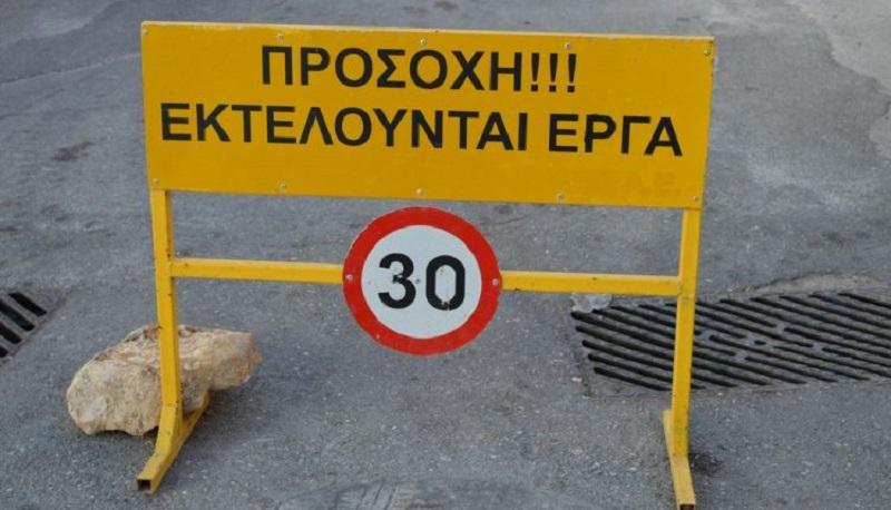 ΔΕΥΑΜ: Κλείνει τμήμα του μικρού περιφερειακού για την αποκατάσταση βλάβης