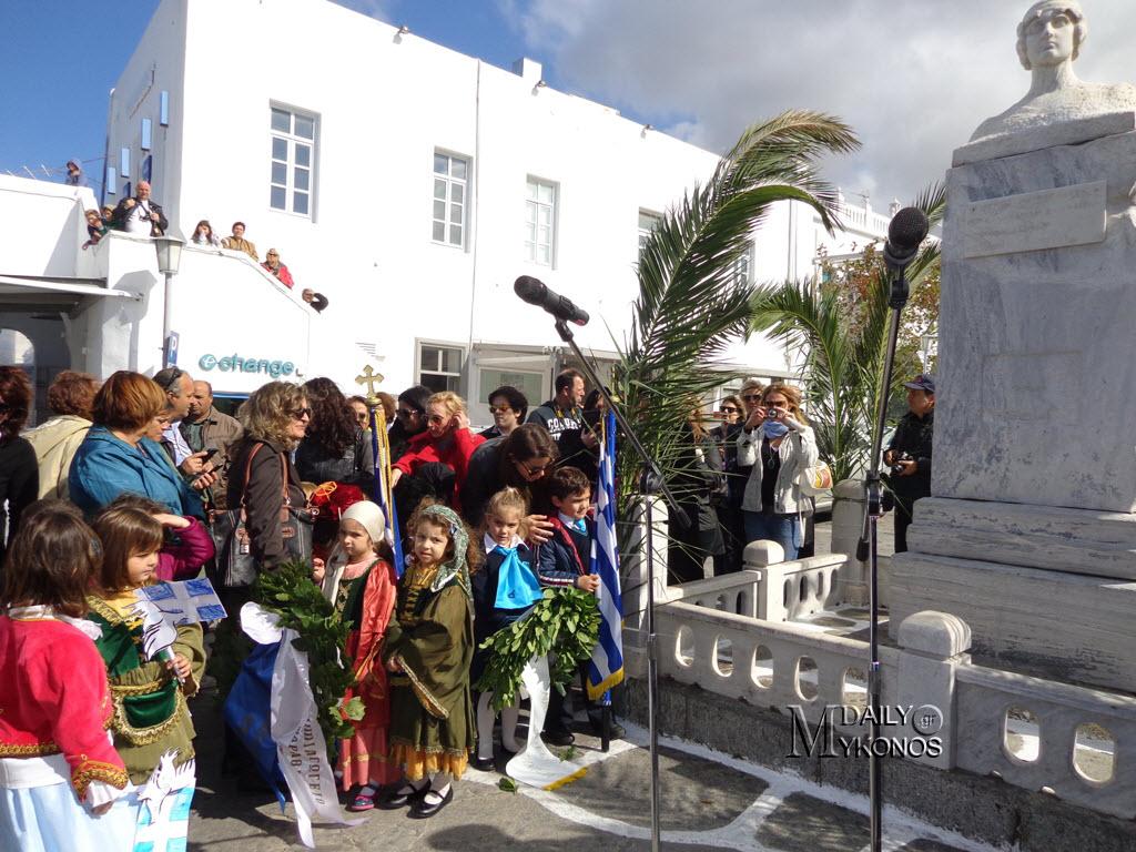 Οι Φωτογραφίες της ημέρας (27.10) από το mykonosdaily.gr