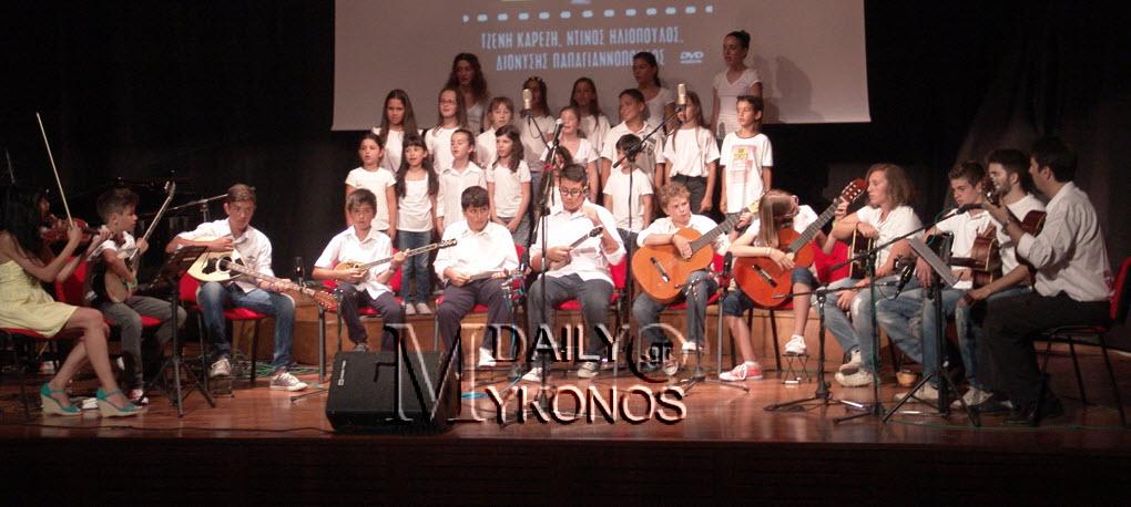 Μια ακόμη πετυχημένη εκδήλωση από τη Δημοτική Μουσική Σχολή Γεώργιος Αξιώτης-Δείτε βίντεο και φωτογραφίες