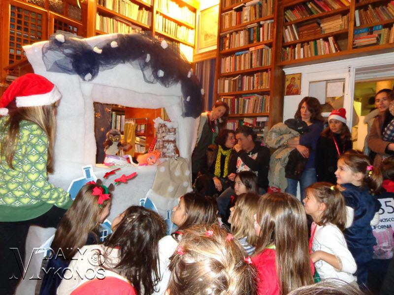 ΦΩΤΟΡΕΠΟΡΤΑΖ από την Χριστουγεννιάτικη γιορτή στην Δημοτική Βιβλιοθήκη