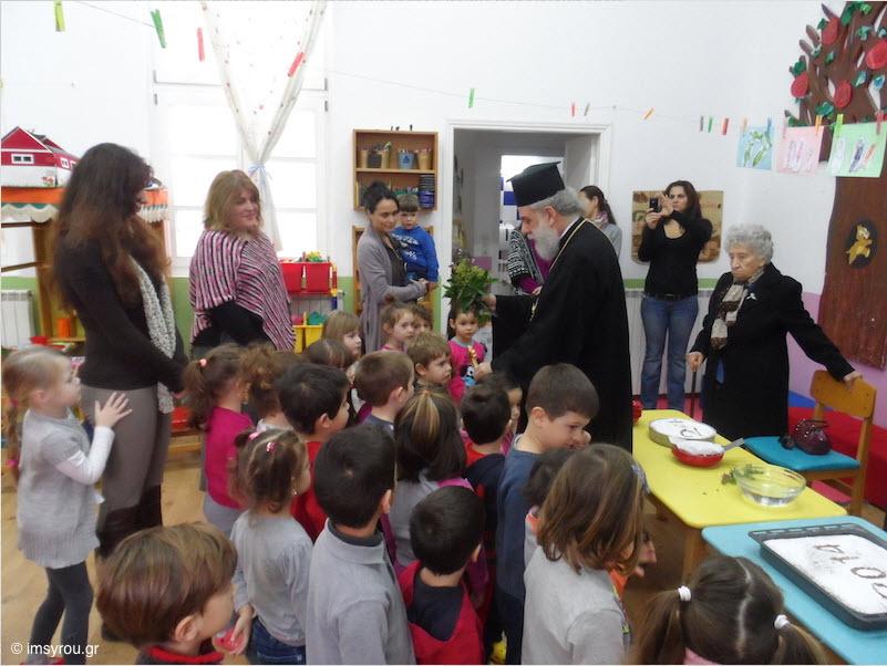 Επίσκεψη του Μητροπολίτη κ.κ. Δωρόθεου στον παιδικό σταθμό Άνω Μεράς