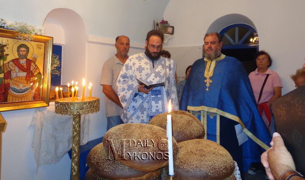 Οι κυνηγοί της Μυκόνου τίμησαν τον Προστάτη τους Άγιο Ευστάθιο