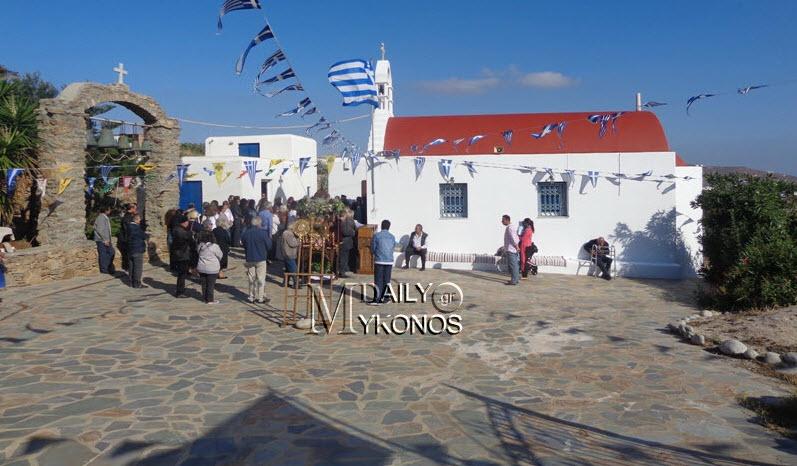 Δείτε φωτογραφίες από τον εορτασμό του Αγίου Κυπριανού στον Βόθωνα