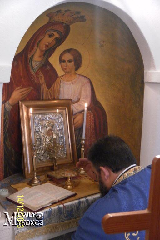 Λειτουργία στον Άγιο Ελευθέριο της οικογένειας Συριανού