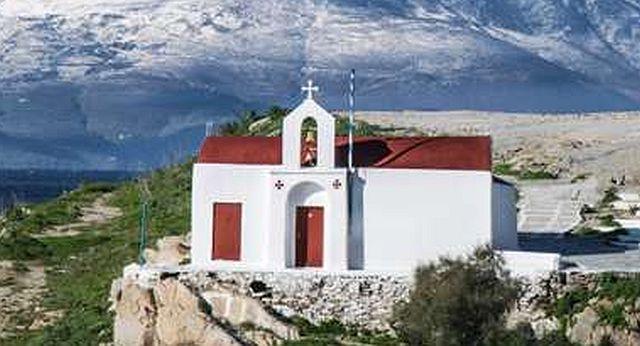 Ματαιώνεται ο Εσπερινός του Αγίου Χαραλάμπους - Κεκλεισμένων των θυρών η θεία λειτουργία