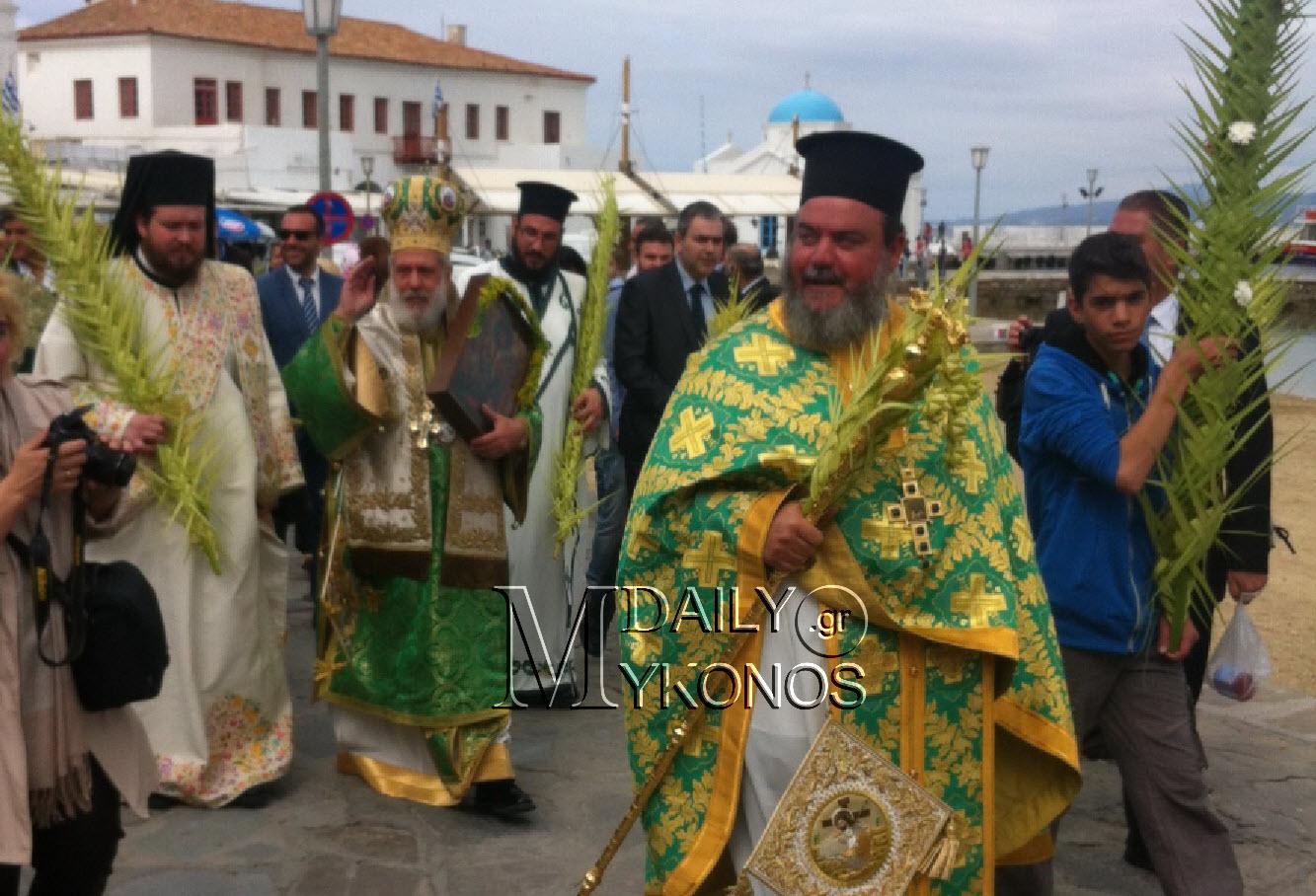 Κυριακή των Βαϊων, η είσοδος του Ιησού στα Ιεροσόλυμα