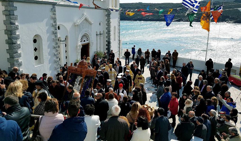 Με λαμπρότητα ο εορτασμός της Παναγίας της Θεοσκέπαστης στην Άνδρο