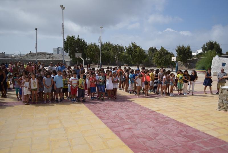 Ανακοίνωση για τις εγγραφές μαθητών και μαθητριών στα Δημοτικά Σχολεία της Μυκόνου