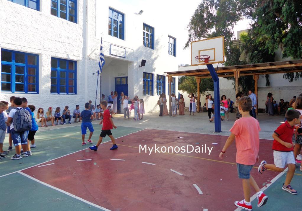 Πρώτη δύναμη η ΕΚΠΑΙΔΕΥΤΙΚΗ ΣΥΝΕΡΓΑΣΙΑ στα σχολεία του  Νοτίου Αιγαίου