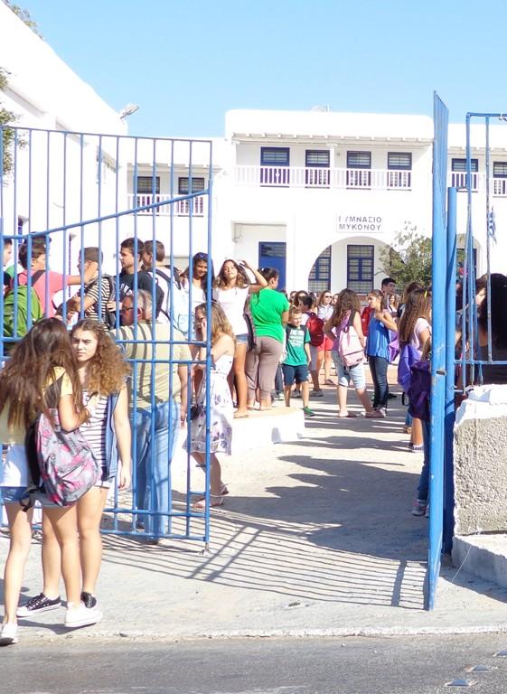 Διορισμούς εκπαιδευτικών τώρα, ζητά με ψήφισμά του το Περιφερειακό Συμβούλιο