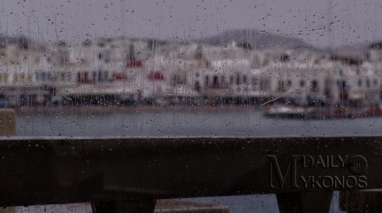 Καιρός: Ισχυρές βροχές στις Κυκλάδες