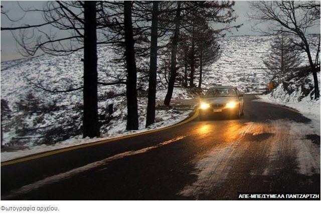 Χιόνια στα ορεινά της Ηπείρου