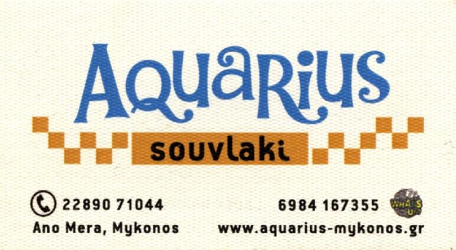 AQUARIUS SOUVLAKI