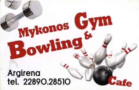MYKONOS GYM & BOWLING