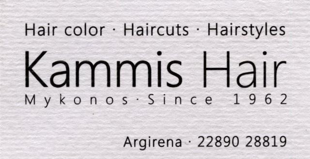 KAMMIS HAIR