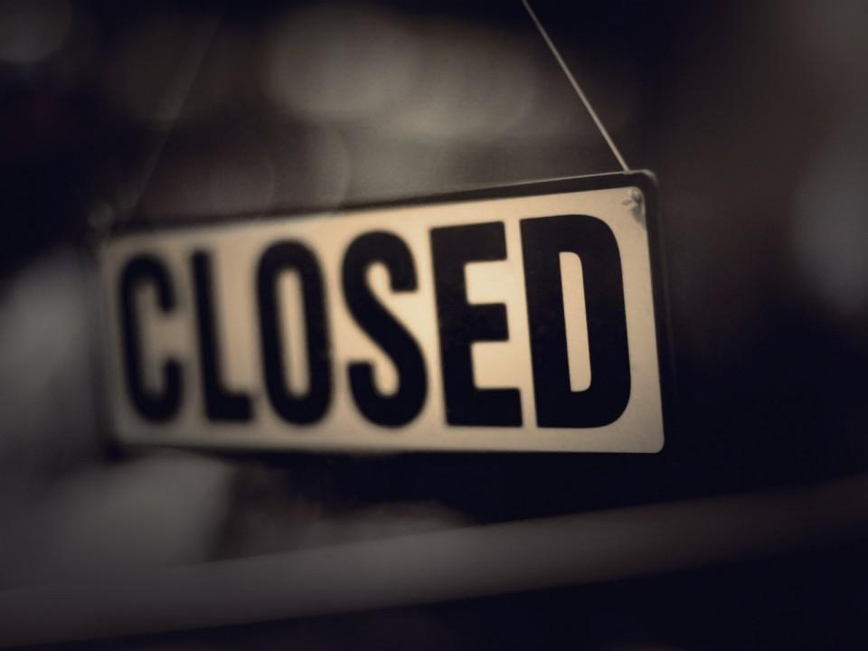 Νέα μέτρα από την κυβέρνηση - Κλείνουν τα εμπορικά καταστήματα