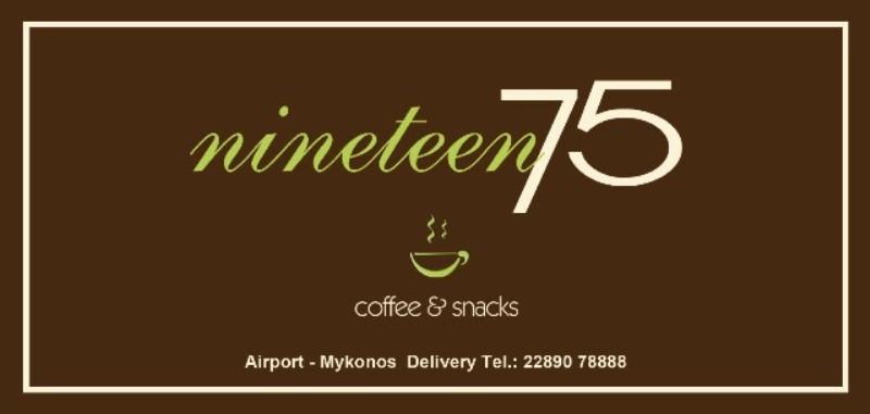NINETEEN75