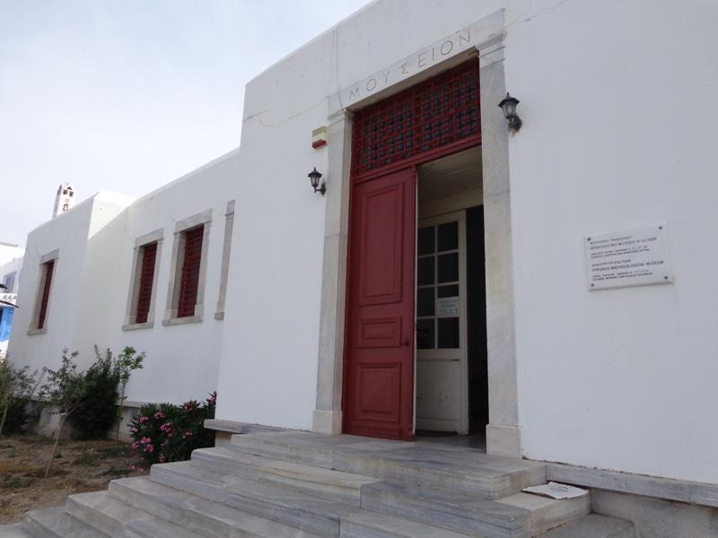 Αρχαιολογικό Μουσείο Μυκόνου/ Archaeological Museum