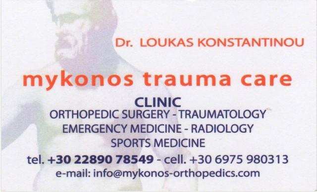 MYKONOS TRAUMA CARE,  Dr. LOUKAS KONSTANTINOU