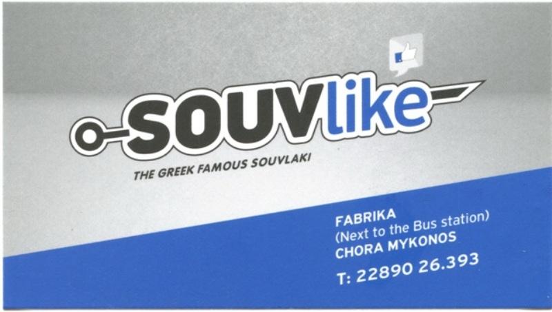 SOUVLIKE