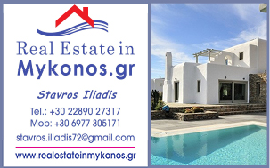 REAL ESTATE STAVROS ILIADIS