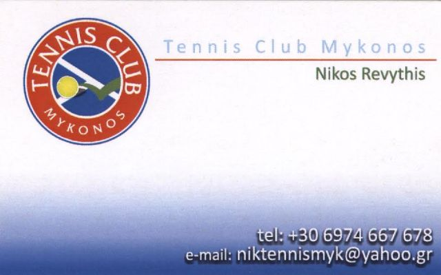 TENNIS CLUB MYKONOS