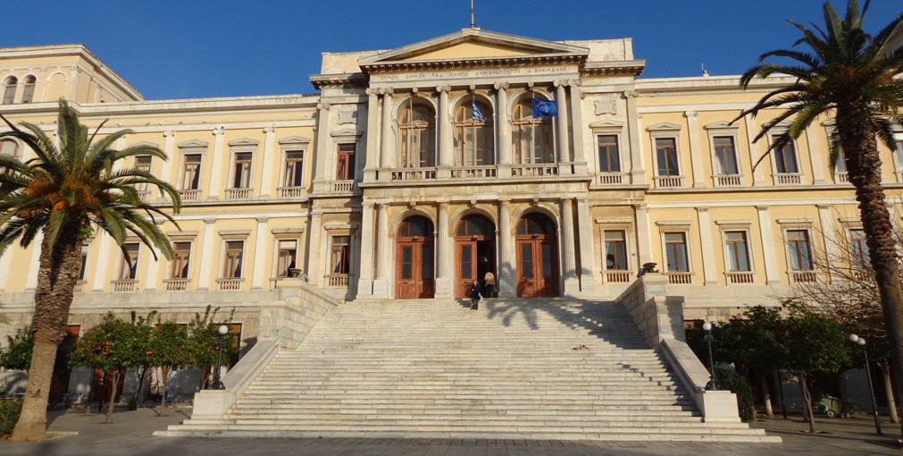 Σήμερα στην Σύρο η Ημερίδα για την διαφάνεια στην Τοπική Αυτοδιοίκηση