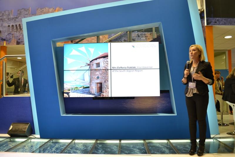 Παρουσιάστηκε στο Λονδίνο η διαδικτυακή πλατφόρμα της Περιφέρειας Ν. Αιγαίου