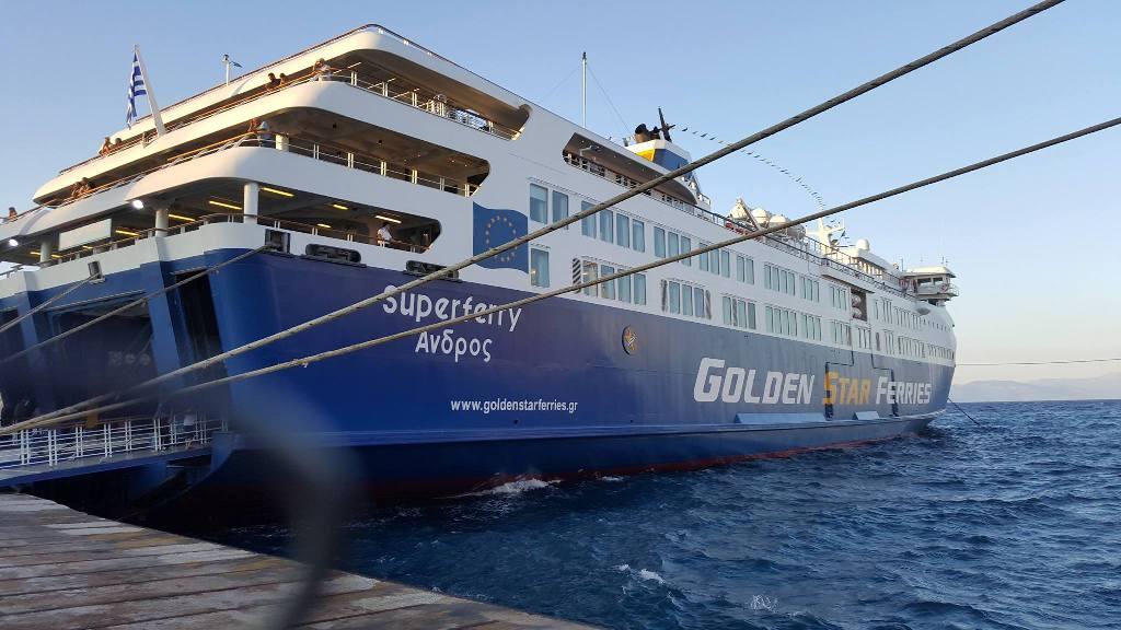 Σε ποιες γραμμές θα δρομολογηθούν τα πλοία της Golden Star Ferries το 2020