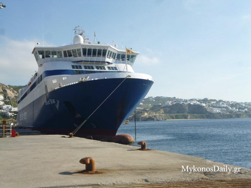 Νέα απεργία στα λιμάνια 16 και 17 Φεβρουαρίου
