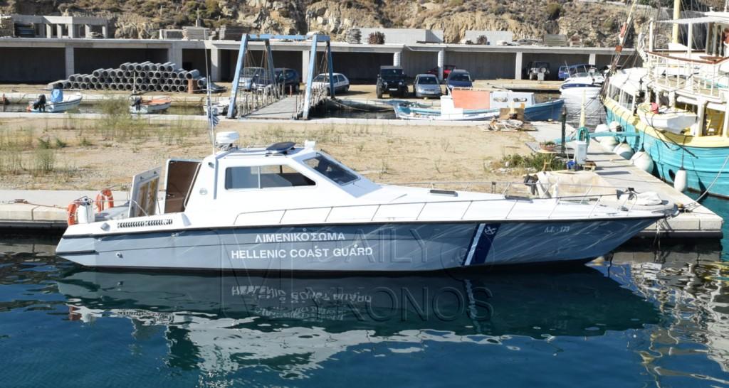 Σύγκρουση κρουαζιερόπλοιου με ναυαγοσωστικό σκάφος του Λιμενικού Σώματος