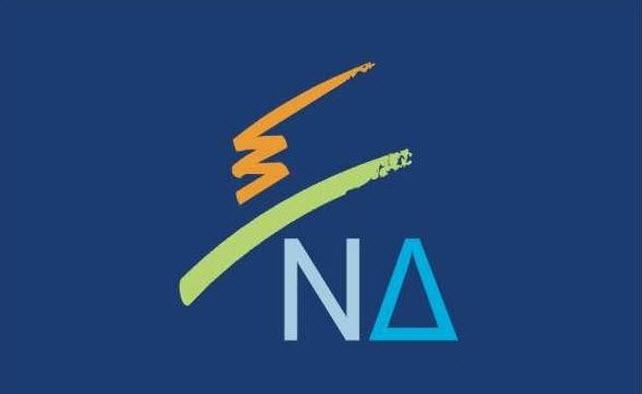 Εκλογές στην Τοπική της Νέας Δημοκρατίας - Μέχρι πότε γίνονται δεκτές υποψηφιότητες