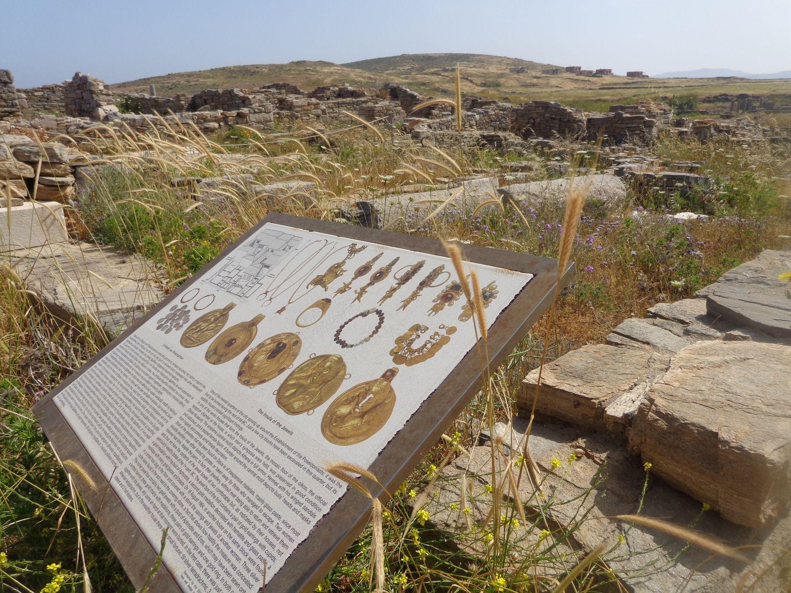 Απεργούν την Τετάρτη οι αρχαιολόγοι