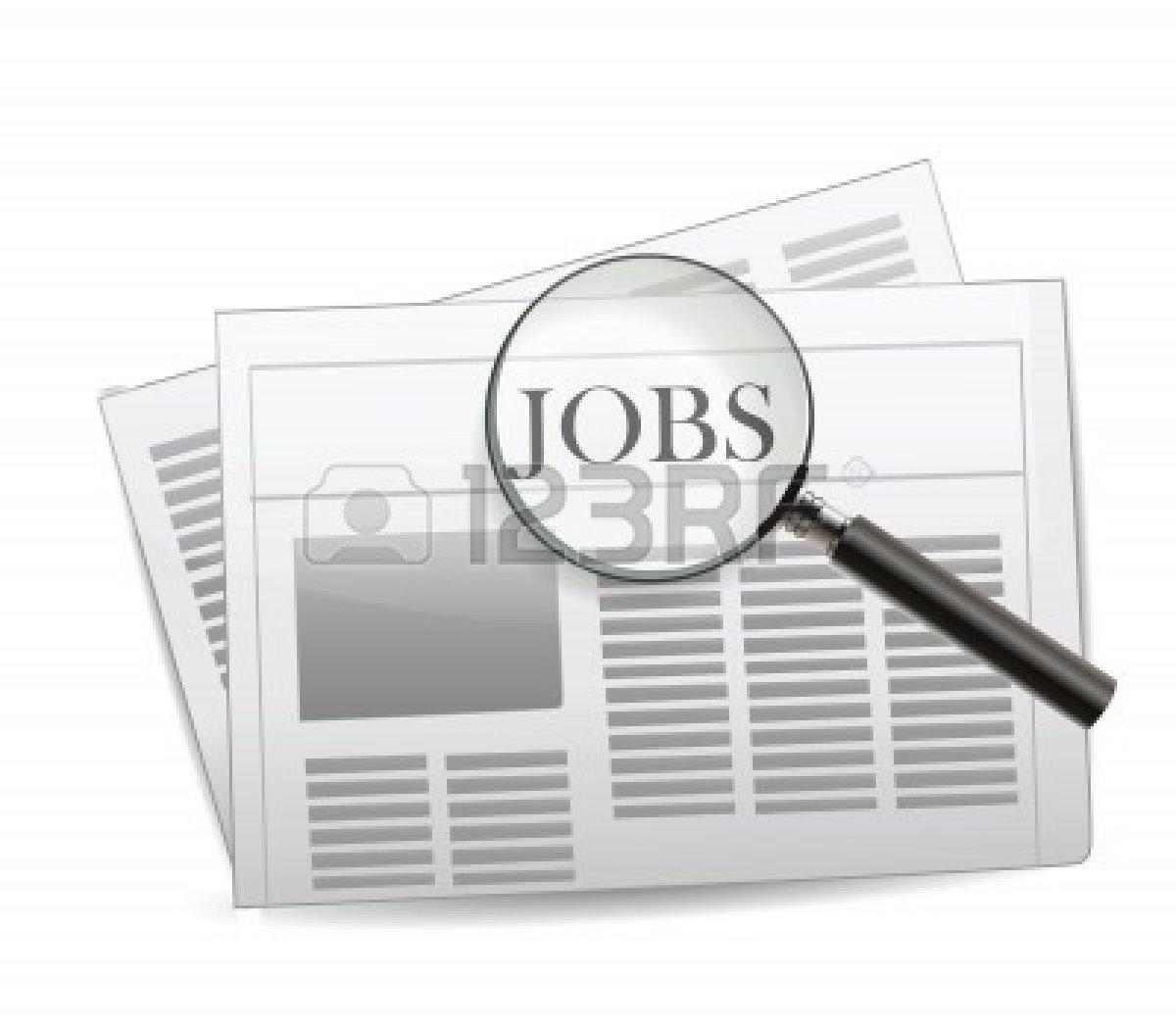Προσφορά εργασίας: Ζητείται...