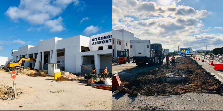 Ξεκίνησαν οι εργασίες επέκτασης και ανακαίνισης των υποδομών του Αεροδρομίου Μυκόνου