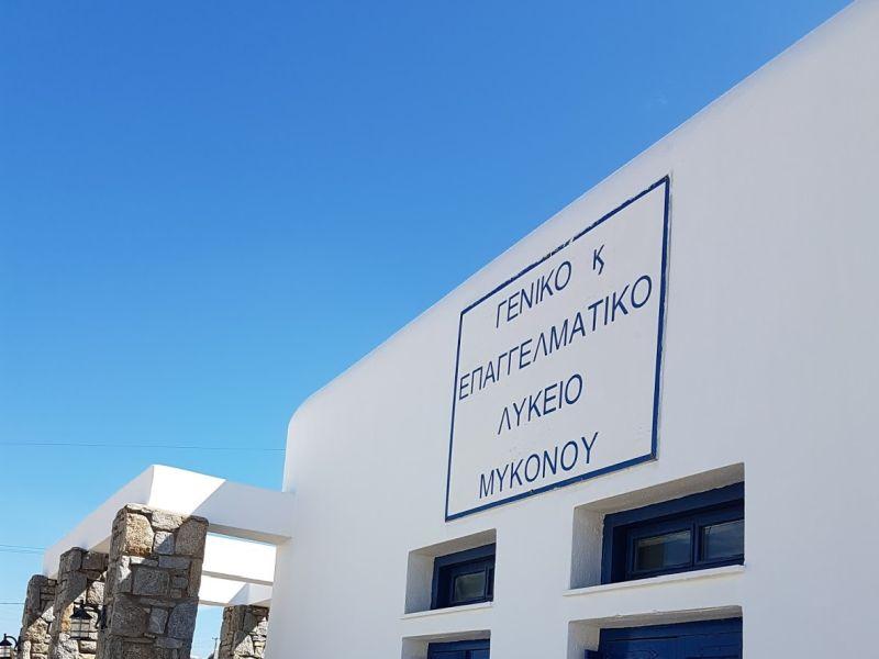 Κορωνοϊός - Υπουργείο Παιδείας: Αυτά είναι τα σχέδια για τις Πανελλήνιες