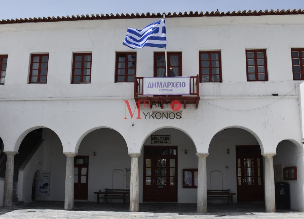 Συμμετοχή του Δήμου Μυκόνου την πλατφόρμα «EXTRAMILERS» για την ενημέρωση του προσβάσιμου τουρισμού