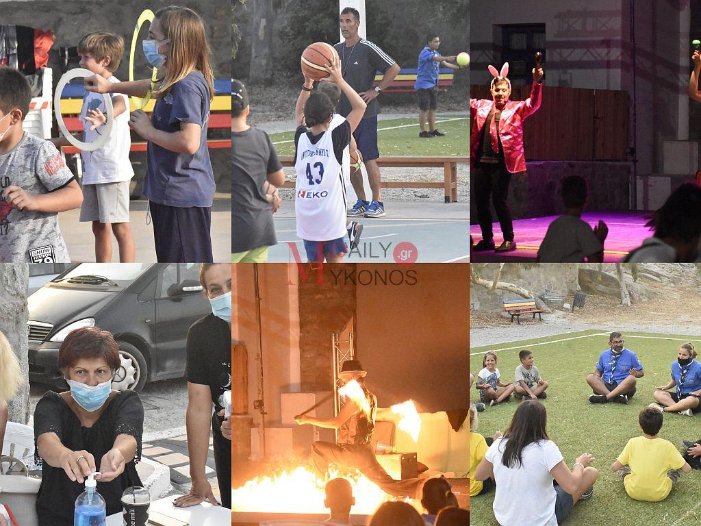 (pics) Παιχνίδι και διασκέδαση τη 3η μέρα του Mykonos Youth Festival