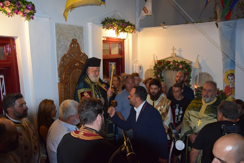 Οι Μυκονιάτες τίμησαν τη μνήμη του Αγίου Φανουρίου στη Χώρα της Μυκόνου