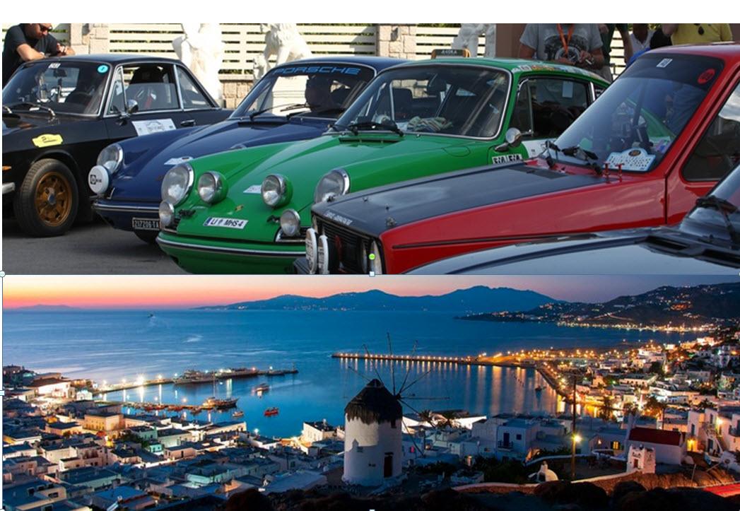 Στις 21 Οκτωβρίου η εκκίνηση του Mykonos Olympic Classic Rally