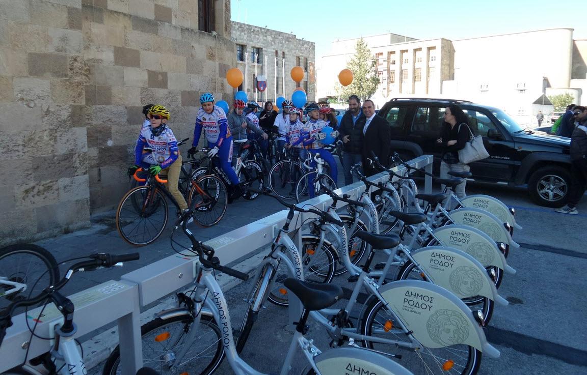 Ξεκίνησε η λειτουργία κοινόχρηστων ποδηλάτων στην πόλη της Ρόδου