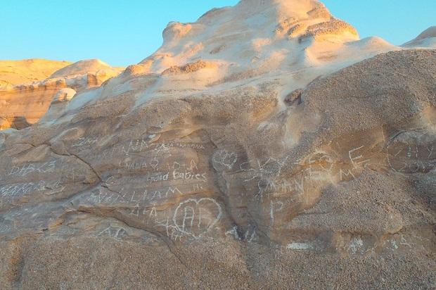 """Ένα φυσικό μνημείο, το Σαρακήνικο της Μήλου εκπέμπει """"SOS"""" !"""