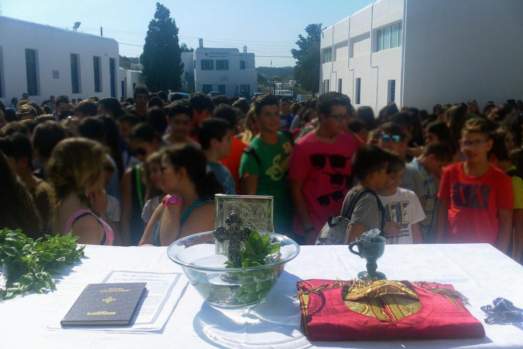 Το πρόγραμμα του αγιασμού στα σχολεία της Μυκόνου - Αναλυτικά οι ώρες