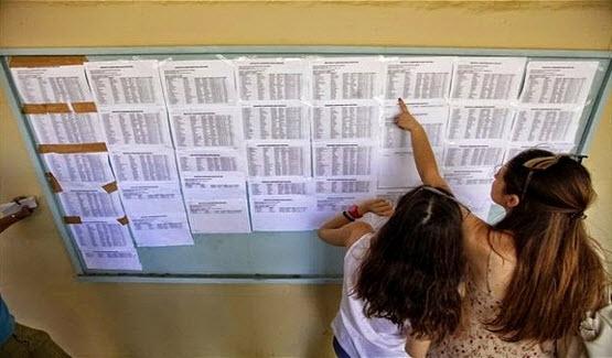 Την Τετάρτη στις 10 π.μ. στο Διαδίκτυο τα αποτελέσματα εισαγωγής σε ΑΕΙ - ΤΕΙ
