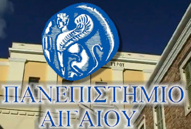 Σεμινάρια από απόσταση στη διοίκηση τουρισμού από το Πανεπιστήμιο Αιγαίου