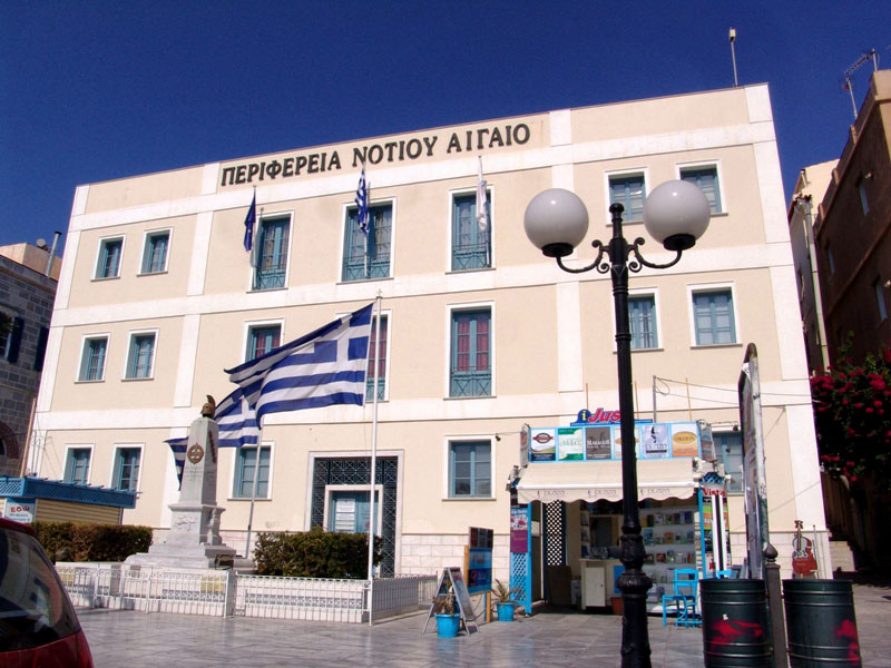 Παραιτήθηκε ο γραμματέας του Περιφερειακού Συμβουλίου Νοτίου Αιγαίου