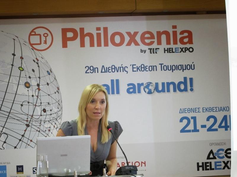 Το 2014 έτος πολιτισμού για την Περιφέρεια Νοτίου Αιγαίου